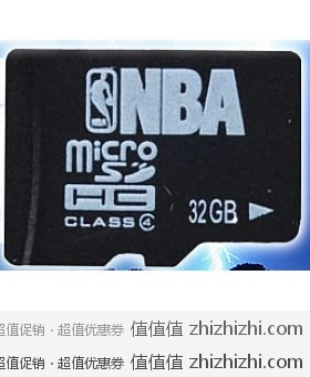 NBA 32GB Class4 TF(microSDHC)卡 MDC4/32G 新蛋网价格129元