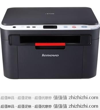 联想 Lenovo M7105黑白激光一体机(打印 复印 扫描) 京东商城会员价¥899包邮