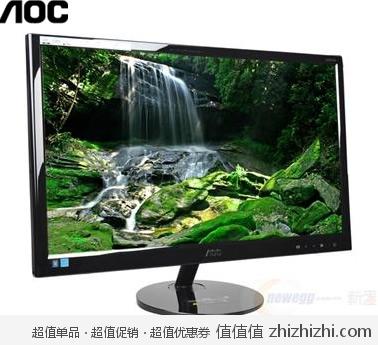 AOC 冠捷 I2351FE 23英寸宽屏LED液晶显示器 IPS硬屏  天猫价格849包邮