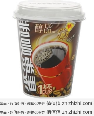 Nestle 雀巢咖啡醇品+咖啡伴侣+白砂糖一杯装(24杯)京东商城价格¥45包邮
