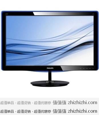 飞利浦(Philips)197E3LSU 18.5英寸宽屏LED背光液晶显示器   京东商城价格639元