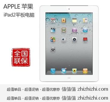 超级价格:Apple 苹果 iPad2 平板电脑 MC916CH/A <font color=red>64G</font> WIFI版 白色 秀团团购价格3888