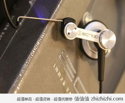 Audio-Technica 铁三角 ATH-EC700/SV (银色) 耳挂式耳机 易迅网上海站、湖北站价格599