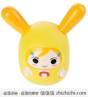 Gismo 爆牙公储蓄罐 易迅网广东站9.9部分地区包邮