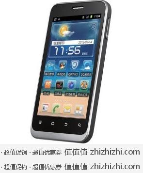 ZTE 中兴 V889D 3G(GSM/WCDMA)双卡手机 黑色 定制机 易迅网上海站、湖北站价格699