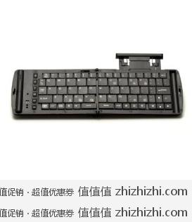 Verbatim 可折叠无线蓝牙手机键盘  97537  美国 Amazon 51.98美元