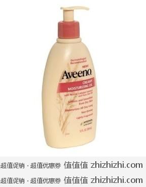 凑单佳品:Aveeno 天然燕麦牛奶丝滑保湿油 美国 Amazon Subscribe & Save 6.05美元