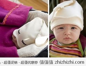 实用!Zoe b Organic 宝宝助眠帽 美国Amazon$16.99