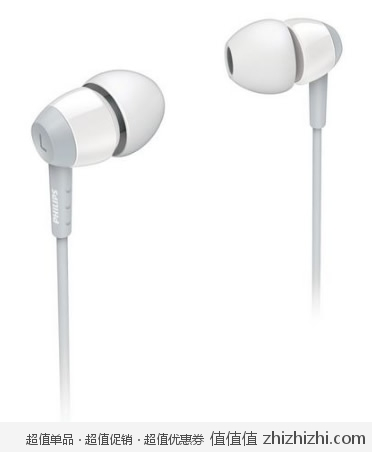 飞利浦 PHILIPS SHE7000WT/98 耳塞式耳机 新蛋网价格48