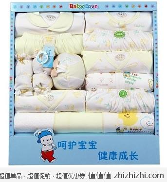 亿婴儿 高档纯棉15件套婴儿服饰 新生儿礼盒  均码 京东商城价格93 包邮