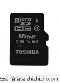 TOSHIBA 东芝 16GB MicroSDHC (TF)存储卡 Class4 易迅网上海站、湖北站价格49.9