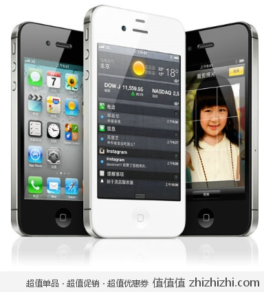 Apple 苹果 iphone 4S 32G 3G(GSM/WCDMA)手机 黑色 MD242CH/A 易迅网上海站、湖北站价格4999