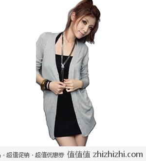 2012新款秋装女装韩版纯棉长款上衣长袖针织开衫 淘宝网29.9包邮