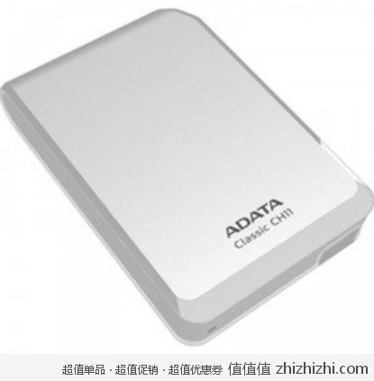 <font color=#ff6600>历史低价!</font>威刚 A-DATA CH11 500G 2.5英寸移动硬盘(USB3.0)白色  亚马逊中国价格339包邮
