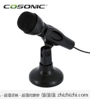 佳禾 cosonic CM-222 电脑卡拉OK麦克风 天猫9.9包邮