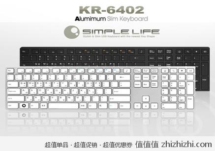 艾芮克 i-rocks KR6402H-WH 铝合金薄型巧克力键盘 高鸿商城价格259包邮