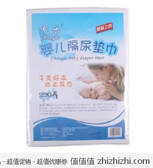 2012新品婴幼儿一次性隔尿垫巾220片 <font color=#ff6600>天猫14包邮</font>