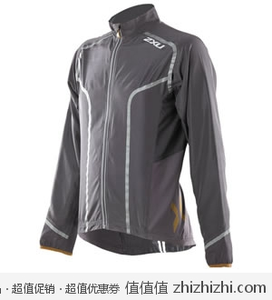 2XU 男款跑步夹克/骑行服 美国Amazon 最低34美元