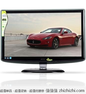 冠捷 AOC I2340V/PLUS 23英寸宽屏IPS+LED背光超低功耗液晶显示器(黑色)  京东商城价格899包邮