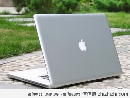 苹果 Apple MacBook Pro MD101CH/A 13.3英寸笔记本电脑(i5/4GB/500GB) 新蛋网价格7699包邮