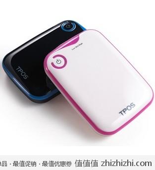 TPOS 18M62B 6200mAh便携式移动电源 京东商城99包邮