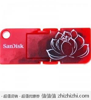 SanDisk 闪迪 酷型 CZ53 8GB U盘 红色 新年限量版 易迅网上海仓、武汉仓、西安仓价格29.9