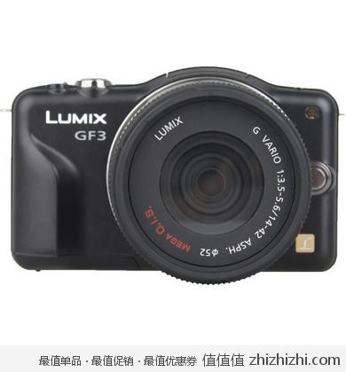 松下 DMC-GF3KGK 单电套机 黑色(14mm-42mm变焦头)苏宁2399包邮 可用苏宁0元购返券
