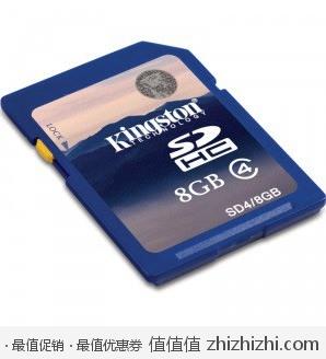 Kingston 金士顿 8G CLASS4 SDHC卡 易迅网北京仓价格29.9