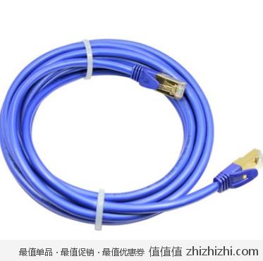 包尔星克 PowerSync Cat7 SFTP 10Gbps 高速网络线 3米  新蛋网价格29