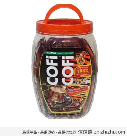 COFICOFI可菲三合一速溶咖啡(浓味)20g*40(进) 亚马逊中国41包邮