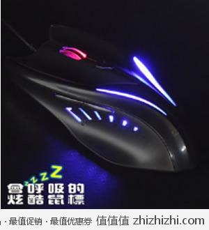 彩虹鸟毒蛛G3光电USB鼠标 天猫19.14包邮