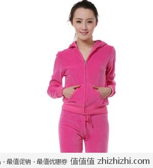 JUICY 2013春秋款女式休闲运动卫衣套装 淘宝网特价79.38 全国大部分地区包邮