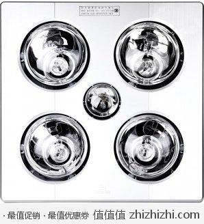 feidiao 飞雕 NS12B57 浴霸加热器(太空银) 易迅网上海仓价格139