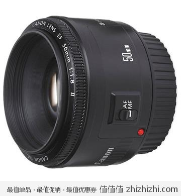 佳能50/1.8镜头(EF50mm/1.8 II) 卓美网599包邮