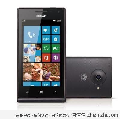 <font color=#ff6600>WP8新机</font>:华为 HUAWEI W1 3G手机 联通定制 黑色 新蛋网价格1399包邮