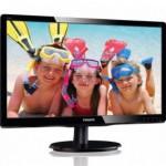 Philips 飞利浦 206V4LSB2 20英寸LED背光宽屏液晶显示器 易迅网上海仓、武汉仓价格679