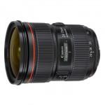 Canon 佳能 EF 24-70mm f/2.8L II USM 标准变焦镜头 易迅网华东12999包邮