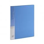 齐心(COMIX)AB600A  A4轻便型单强力夹/文件夹/报告夹 蓝色 京东商城价格1元/个(限时限量)