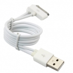 CRAB MICRO USB/苹果二合一充电数据线 新蛋网价格9.9