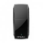 TP-LINK TL-WN823N 300M无线USB网卡 易迅网北京仓价格44.9