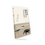 《唐诗的唯美主义:写给时代的情书》 京东商城价格