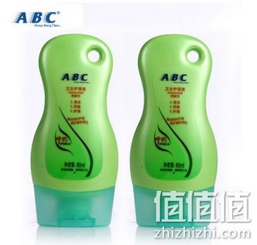 ABC护理液