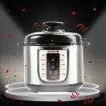 九阳 JYY-50YL80 电压力锅 5L双胆 苏宁易购价格