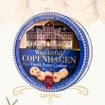 Jacobsens 精彩哥本哈根丹麦黄油曲奇饼干908g*2盒 我买网华东站价格