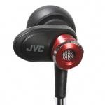 JVC 杰伟世 HA-FXC51 碳纤维振膜入耳式耳机 京东商城价格