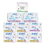 ABC 日用夜用超极薄卫生巾9件套 亚马逊中国价格