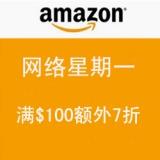 美国 Amazon Cyber Monday 网络星期一特卖周