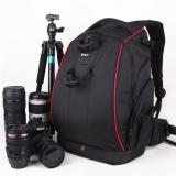 锐玛 EMB-D2330 专业单反相机包 易迅网价格