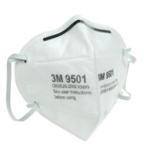 折叠式防尘口罩 N95