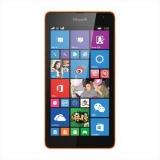 微软 Lumia 535 3G手机 WCDMAGSM五色 1号店价格